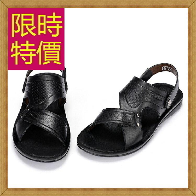 ★涼鞋男鞋子-夏季透氣清涼皮革男休閒鞋2色54l47【韓國進口】【米蘭精品】 2