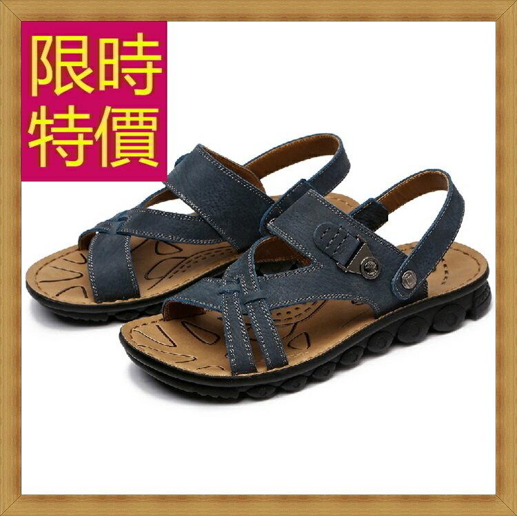 ★涼鞋男鞋子-夏季透氣清涼皮革男休閒鞋3色54l48【韓國進口】【米蘭精品】 1