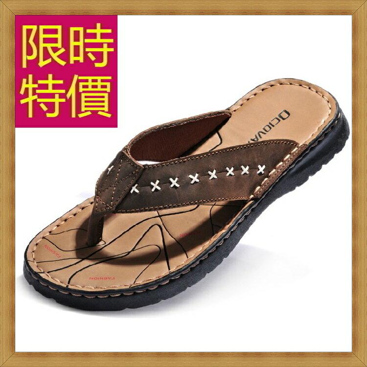 ★涼鞋男鞋子-夏季透氣清涼皮革男休閒鞋2色54l49【韓國進口】【米蘭精品】 1