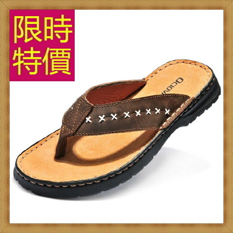 ★涼鞋男鞋子-夏季透氣清涼皮革男休閒鞋2色54l49【韓國進口】【米蘭精品】 0
