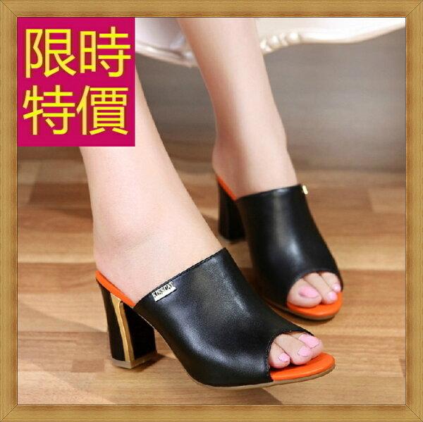 ☆高跟涼鞋  休閒鞋-時尚氣質夏季女鞋子2色54l58【韓國進口】【米蘭精品】