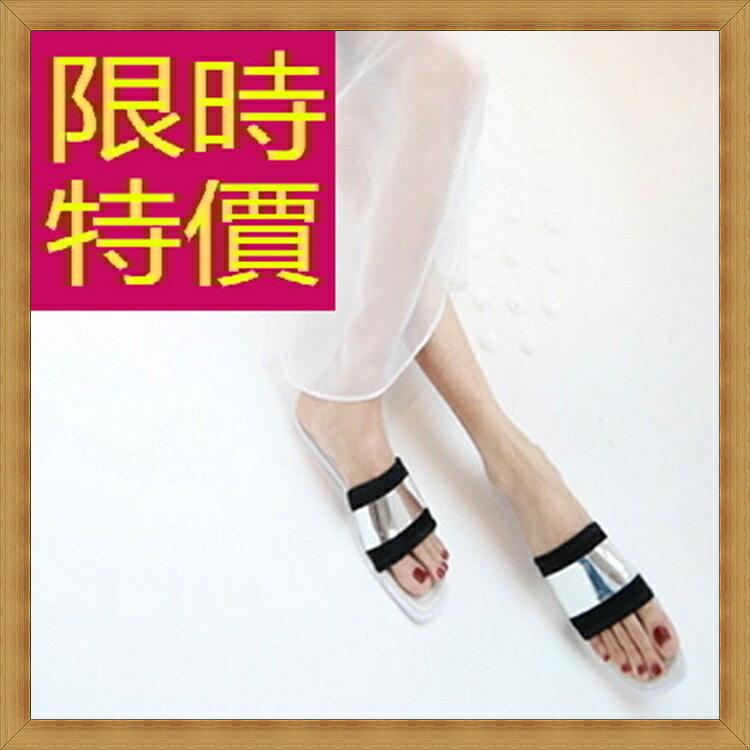 ☆平底涼鞋  休閒鞋-時尚氣質夏季女鞋子2色54l99【韓國進口】【米蘭精品】 2