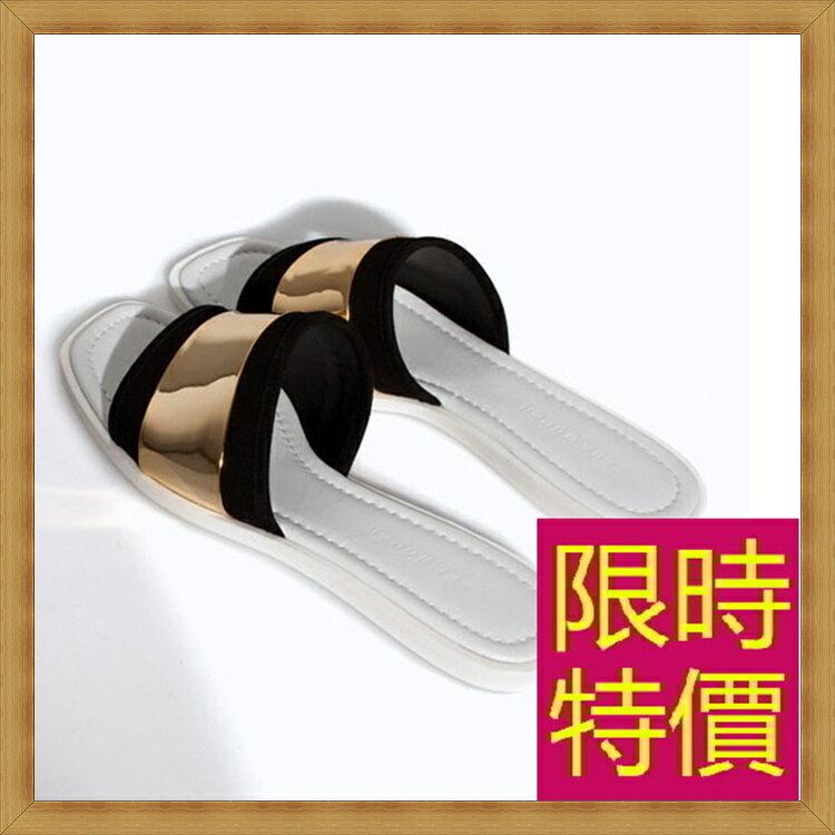 ☆平底涼鞋  休閒鞋-時尚氣質夏季女鞋子2色54l99【韓國進口】【米蘭精品】 0