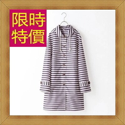 ☆雨衣女雨具-時尚輕薄防風機能日系斗篷式雨衣2色54m12【日本進口】【米蘭精品】