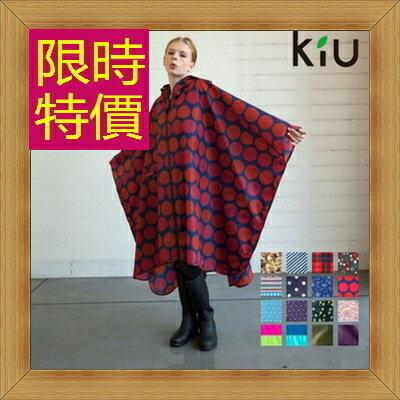 雨衣 女雨具-時尚輕薄防風機能日系斗篷式雨衣5色54m13【日本進口】【米蘭精品】
