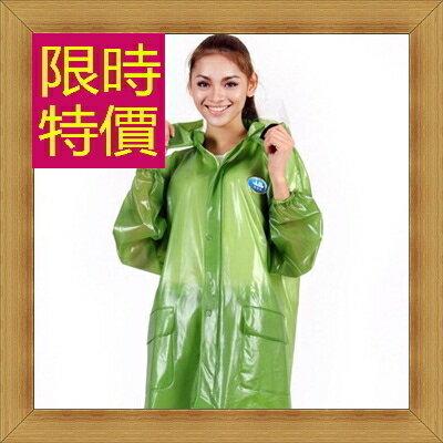 ☆雨衣女雨具-時尚輕薄防風機能日系斗篷式雨衣54m16【日本進口】【米蘭精品】
