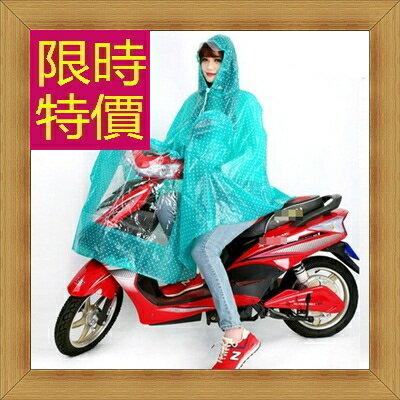 ☆雨衣女雨具-時尚輕薄防風機能日系斗篷式雨衣3色54m17【日本進口】【米蘭精品】