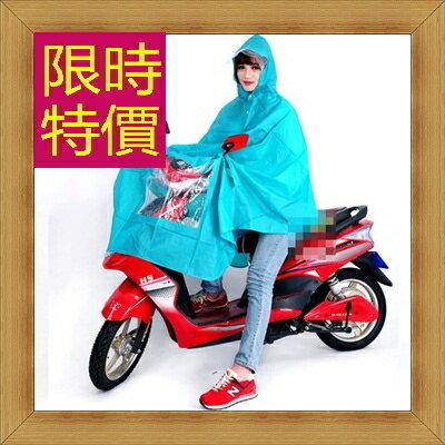 ☆雨衣女雨具-時尚輕薄防風機能日系斗篷式雨衣3色54m18【日本進口】【米蘭精品】