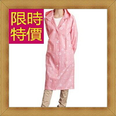 ☆雨衣女雨具-時尚輕薄防風機能日系斗篷式雨衣6色54m2【日本進口】【米蘭精品】