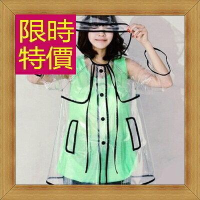 ☆雨衣女雨具-時尚輕薄防風機能日系斗篷式雨衣5色54m21【日本進口】【米蘭精品】