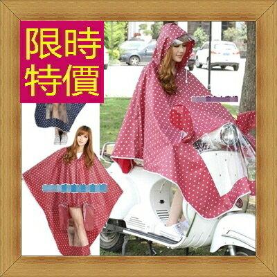 ☆雨衣女雨具-時尚輕薄防風機能日系斗篷式雨衣2色54m22【日本進口】【米蘭精品】