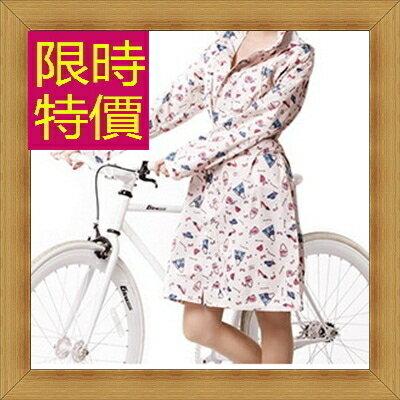 ☆雨衣女雨具-時尚輕薄防風機能日系斗篷式雨衣3色54m25【日本進口】【米蘭精品】