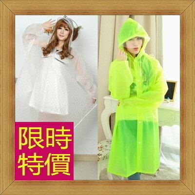 ☆雨衣女雨具-時尚輕薄防風機能日系斗篷式雨衣4色54m3【日本進口】【米蘭精品】