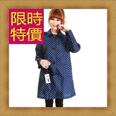 ☆雨衣女雨具-時尚輕薄防風機能日系斗篷式雨衣54m30【日本進口】【米蘭精品】