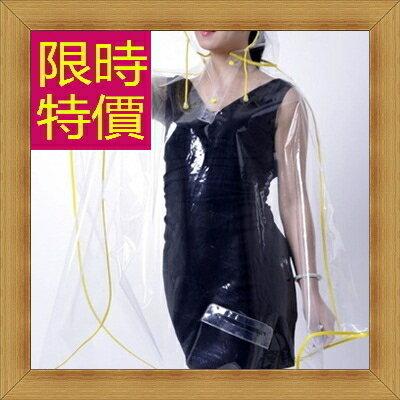 ☆雨衣女雨具-時尚輕薄防風機能日系斗篷式雨衣8色54m7【日本進口】【米蘭精品】