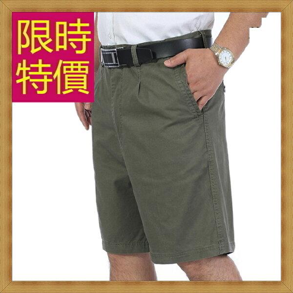 ☆休閒褲  男短褲-舒適有型精梳棉男五分褲6色54n83【韓國進口】【米蘭精品】