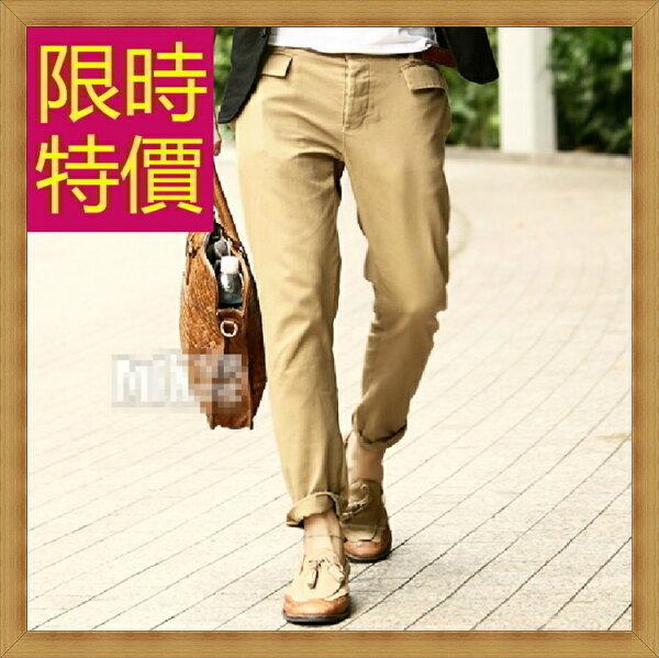 ☆休閒褲  男褲子-有型時尚舒適修身男長褲8色54u12【韓國進口】【米蘭精品】