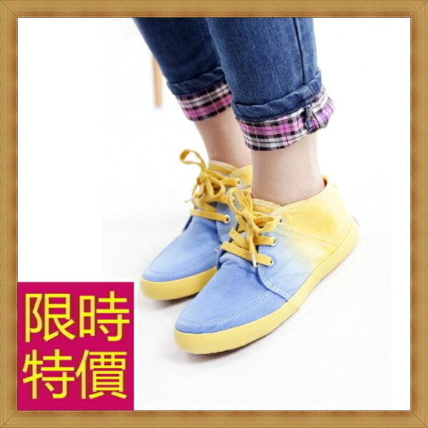 ☆帆布鞋  平底鞋-流行百搭舒適女休閒鞋3色54y45【獨家進口】【米蘭精品】