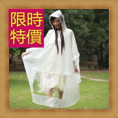 雨衣 女雨具-時尚輕薄防風機能日系女斗篷式雨衣3色55m14【日本進口】【米蘭精品】