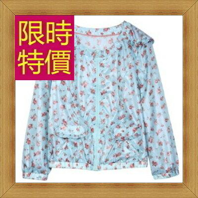 雨衣 女雨具-時尚輕薄防風機能日系女斗篷式雨衣1色55m26【日本進口】【米蘭精品】