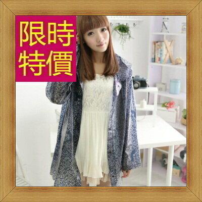 雨衣 女雨具-時尚輕薄防風機能日系女斗篷式雨衣1色55m9【日本進口】【米蘭精品】