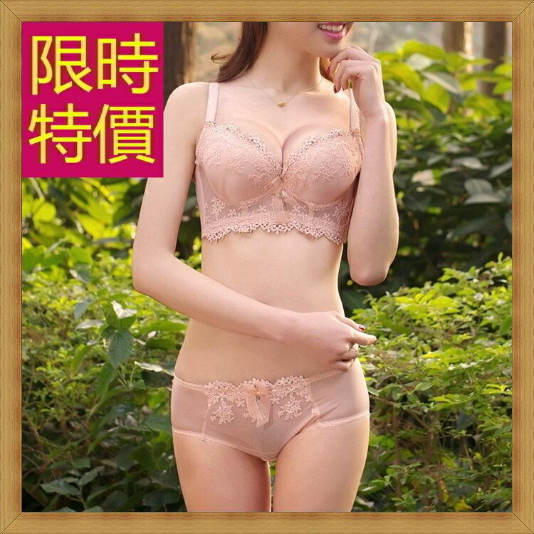 <br/><br/>  ☆胸罩bra-美胸集中托中無痕女內衣2色55c77【歐洲進口】【米蘭精品】<br/><br/>