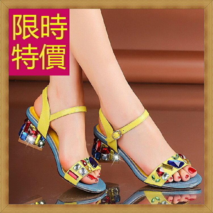 ☆高跟涼鞋  女鞋子-夏季氣質精美水鑽女休閒鞋3色55l26【韓國進口】【米蘭精品】 2
