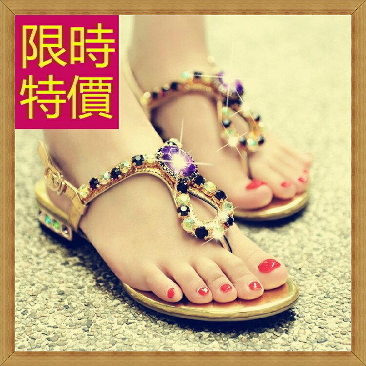 ☆平底涼鞋  休閒鞋-夏季氣質精美水鑽女鞋子3色55l45【韓國進口】【米蘭精品】 0