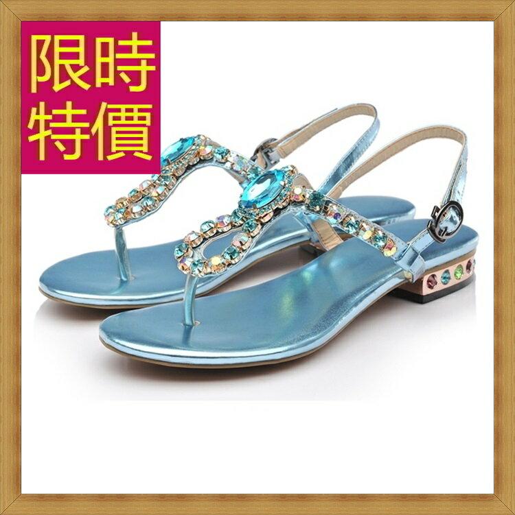 ☆平底涼鞋  休閒鞋-夏季氣質精美水鑽女鞋子3色55l45【韓國進口】【米蘭精品】 1