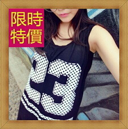 籃球衣 休閒服-舒適時尚運動女藍球背心2色55oo38【美國進口】【米蘭精品】