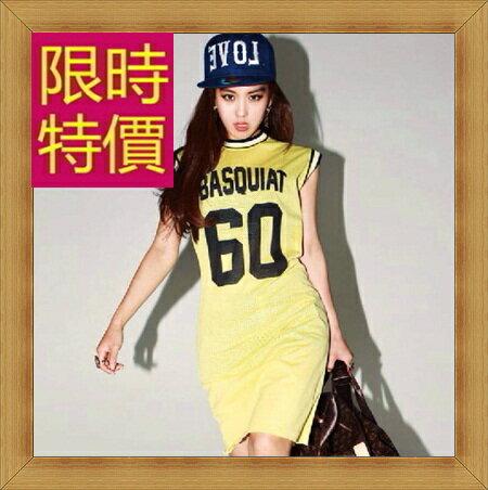 籃球衣 休閒服-舒適時尚運動女藍球背心2色55oo44【美國進口】【米蘭精品】