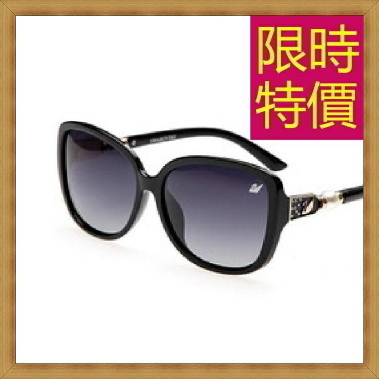 <br/><br/>  ☆太陽眼鏡偏光眼鏡-抗UV時尚防紫外線男女墨鏡5色55s97【美國進口】【米蘭精品】<br/><br/>