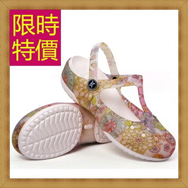 洞洞鞋 休閒鞋 ~ 透明 防水女涼鞋8色55w2~加拿大 ~~米蘭 ~