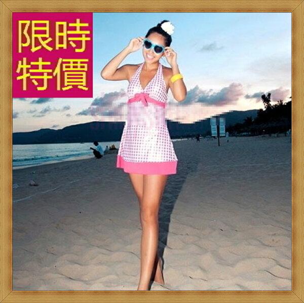☆比基尼泳衣(整套)-流行時尚性感女泳裝2色56j3【韓國進口】【米蘭精品】