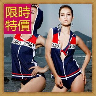 ☆比基尼泳衣(整套)-流行時尚性感女泳裝56j38【韓國進口】【米蘭精品】