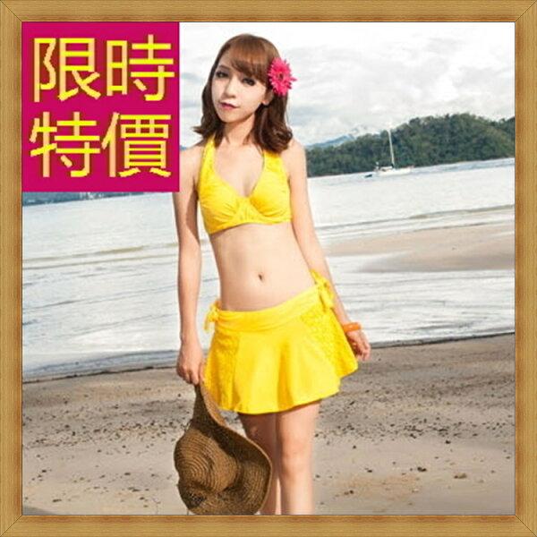 ☆比基尼泳衣(整套)-流行時尚性感女泳裝3色56j45【韓國進口】【米蘭精品】