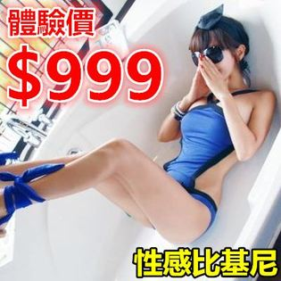☆比基尼泳衣(整套)-流行時尚性感女泳裝56j47【韓國進口】【米蘭精品】