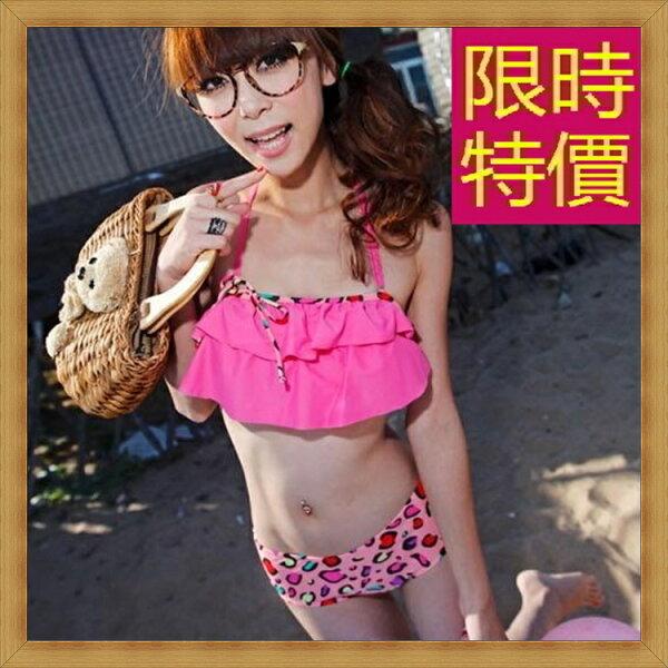 ☆比基尼泳衣(整套)-流行時尚性感女泳裝2色56j64【韓國進口】【米蘭精品】