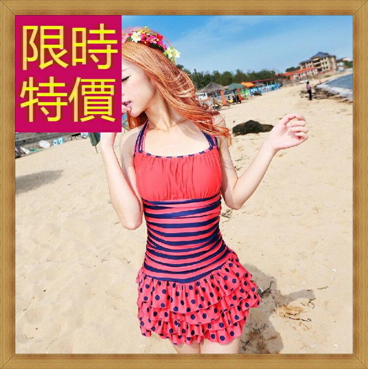 <br/><br/> ☆比基尼泳衣(整套)-流行時尚性感女泳裝2色56j84【韓國進口】【米蘭精品】<br/><br/>