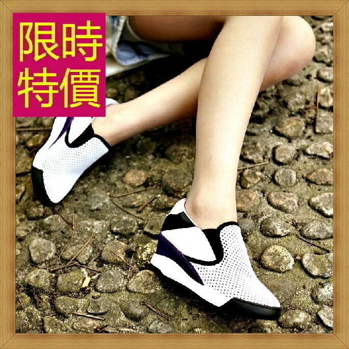 ~內增高鞋 休閒鞋~隱形增高好穿 女鞋子2色56n1~美國 ~~米蘭 ~