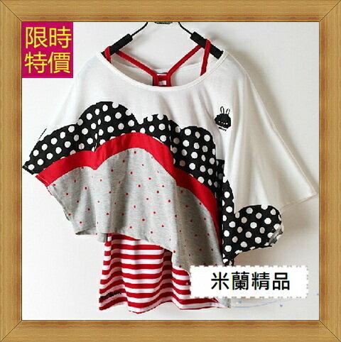 ~短袖T恤 蝙蝠袖上衣~寬鬆 舒適女上衣4色 兩件套 56r12~韓國 ~~米蘭 ~
