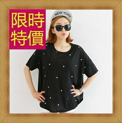 ~短袖T恤 蝙蝠袖上衣~寬鬆 舒適女上衣4色56r37~韓國 ~~米蘭 ~