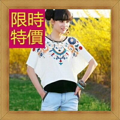 ~短袖T恤 蝙蝠袖上衣~寬鬆 舒適女上衣56r41~韓國 ~~米蘭 ~