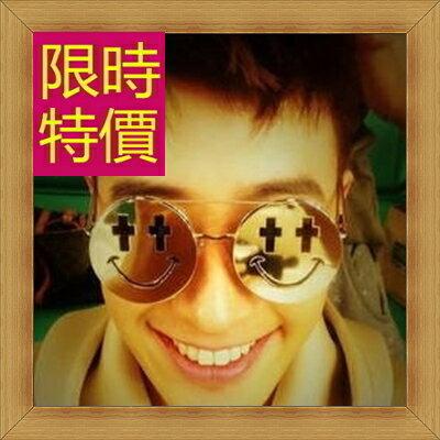 <br/><br/>  ☆太陽眼鏡偏光眼鏡-抗UV防紫外線時尚男女墨鏡57ac21【美國進口】【米蘭精品】<br/><br/>