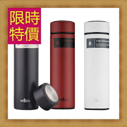 保溫瓶 水壺-休閒輕量戶外隨身攜帶玻璃瓶3色57ad2【英國進口】【米蘭精品】