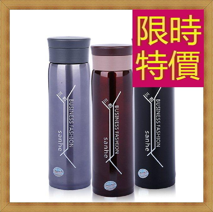 保溫瓶 水壺-休閒輕量戶外隨身攜帶玻璃瓶3色57ad1【英國進口】【米蘭精品】