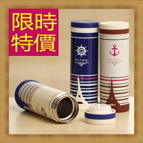 保溫瓶 水壺-休閒輕量戶外隨身攜帶玻璃瓶4色57ad33【英國進口】【米蘭精品】