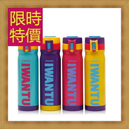 保溫瓶 水壺-休閒輕量戶外隨身攜帶玻璃瓶4色57ad34【英國進口】【米蘭精品】