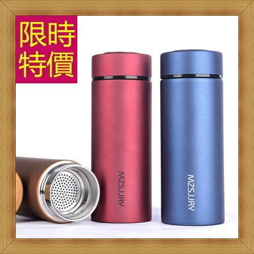 保溫瓶 水壺-休閒輕量戶外隨身攜帶玻璃瓶(小)5色57ad4【英國進口】【米蘭精品】