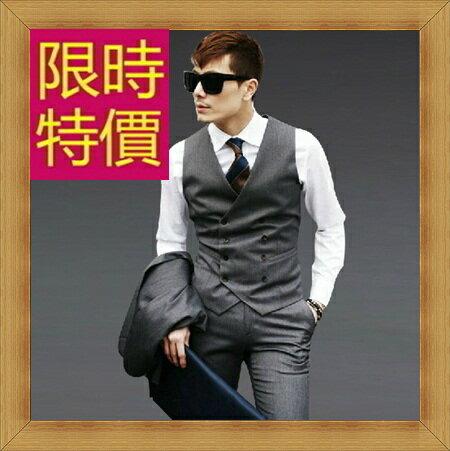 西裝背心 男西服-韓版時尚修身男馬甲2色57h7【韓國進口】【米蘭精品】